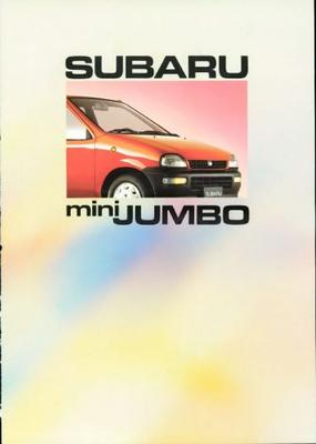 Subaru Mini Jumbo Dl,sdx