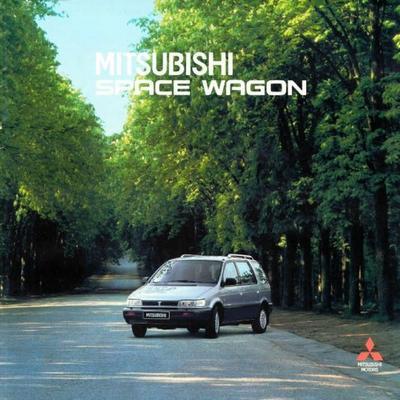 Mitsubishi Space Wagon 1.8glxi, 1.8glxi Aut, 1.8gl