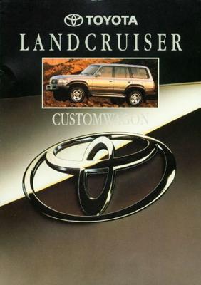 Toyota Landcruiser Customwagon,turbo