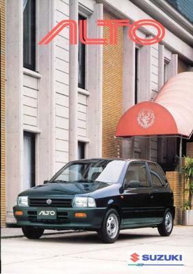 Suzuki Alto 1.0gl