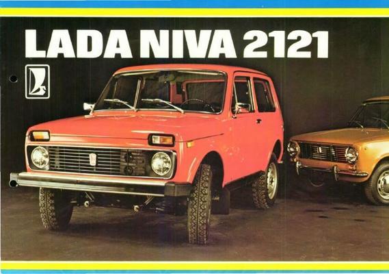 Lada Niva 2121