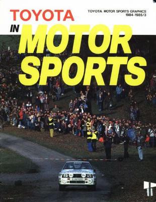 Toyota Celica,corolla,starlet Sport