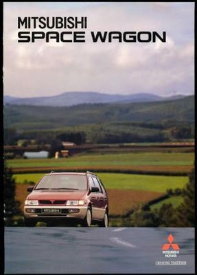 Mitsubishi Space Wagon 2.0glxi