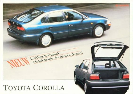 Toyota Corolla Liftback Diesel, Hatchback