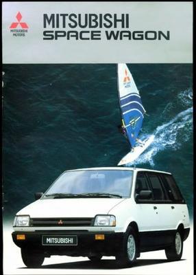 Mitsubishi Space Wagon 1800glx,1800glx Diesel,glx