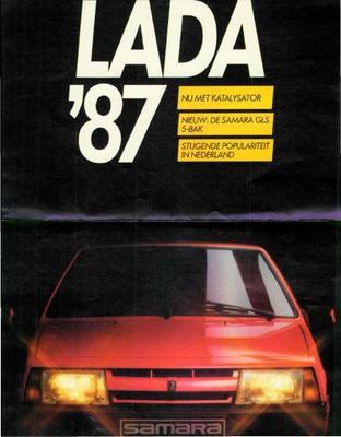 Lada Samara,1200s,2105,2107,2104,2121