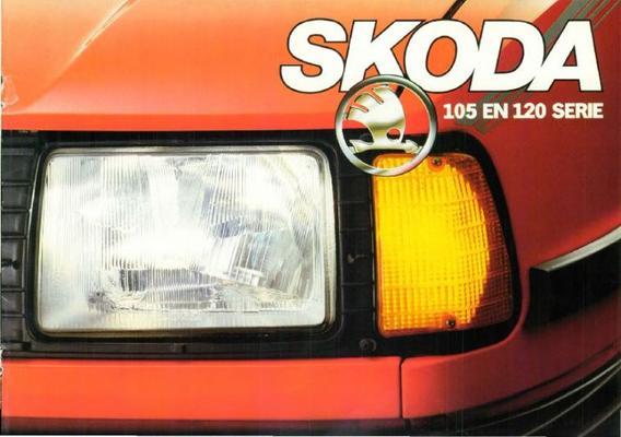 Skoda 105,120 Serie