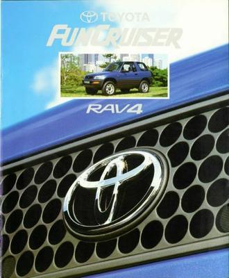 Toyota Funcruiser Rav 4