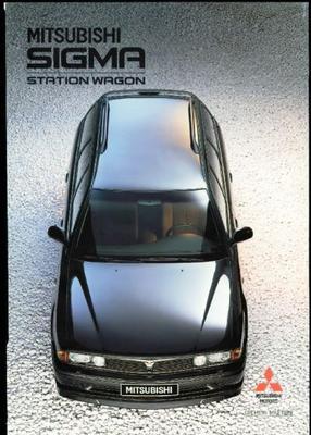 Mitsubishi Sigma Stationwagon,5mt,4at