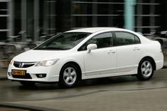 Honda Civic 1.3 DSi i-VTEC Hybrid