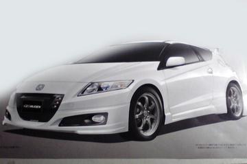 Mugen pakt Honda CR-Z alvast aan