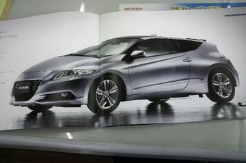 Kies je Honda CR-Z maar vast uit!