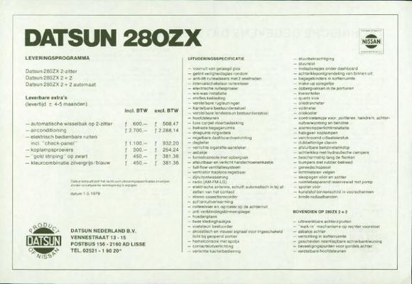 Datsun 280 ZX specificatieblad