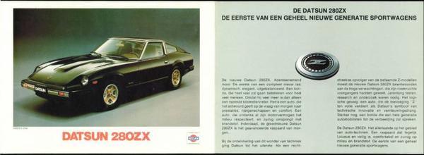 Datsun 280 ZX brochure
