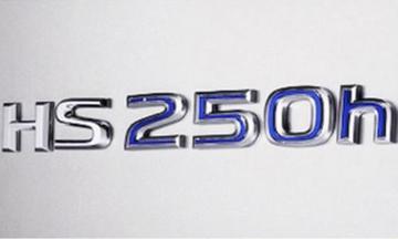 Lexus HS 250h niet voor Nederland