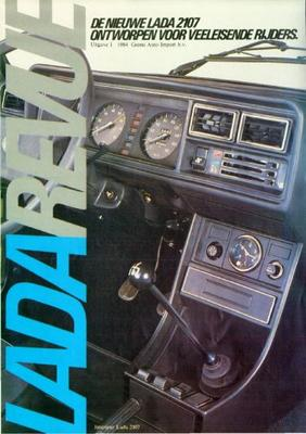 Lada Revue,2107