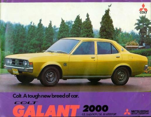 Mitsubishi Colt Galant 2000,gl Salonn,sl Hardtop