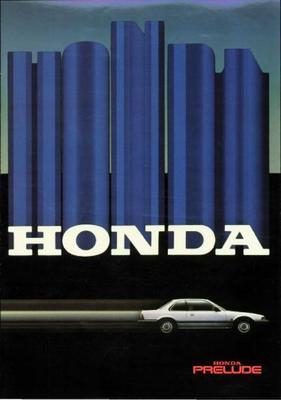 Honda Prelude Special, Ex, Ex-r