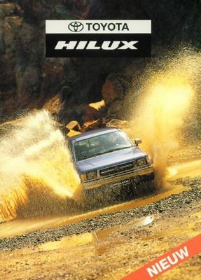 Toyota Hilux Srs