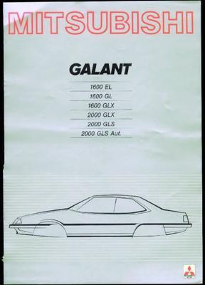 Mitsubishi Galant Gls,1600glx,2000glx,1600gl,1600e