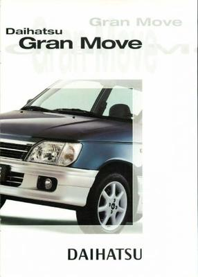 Daihatsu Move 1.6,cx