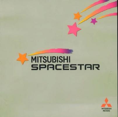 Mitsubishi Spacestar 1.8gdi