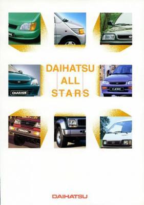 Daihatsu All Stars Gran Move,applause,charade,fero