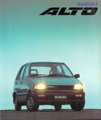 Suzuki Alto Ga,gl