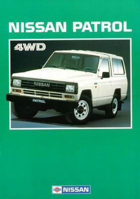 Nissan Patrol Van Wagon, Hardtop