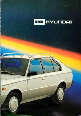 Hyundai Imperial 1200,1400,le,l,gl,glx,gls