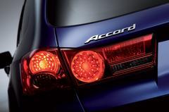 Honda Accord teaser