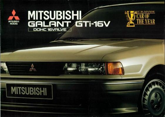 Mitsubishi Galant El,gl,td,glx,gls,aut
