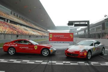 Monsterrit per Ferrari 612 Scaglietti