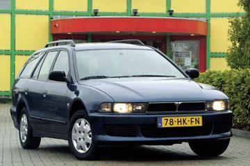 Mitsubishi Galant Wagon - 2001