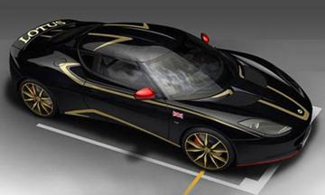 Exclusieve Lotus Evora S GP Edition