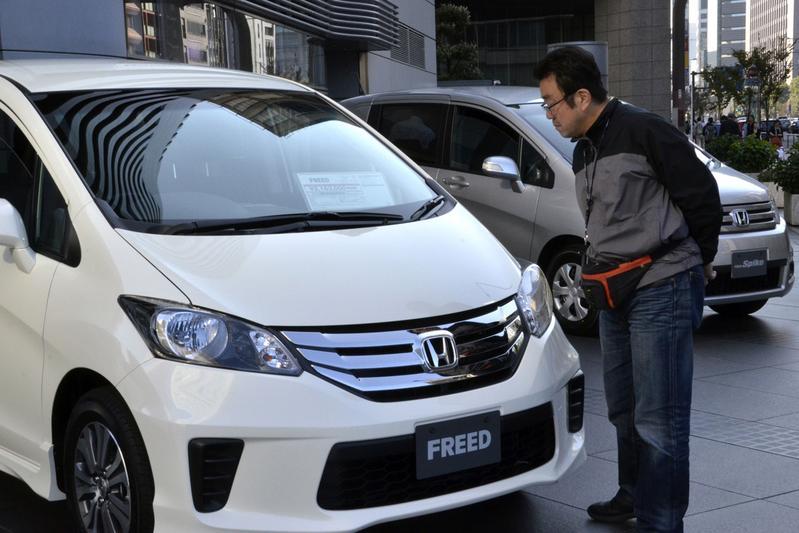 Honda-winst verzuipt door natuurgeweld