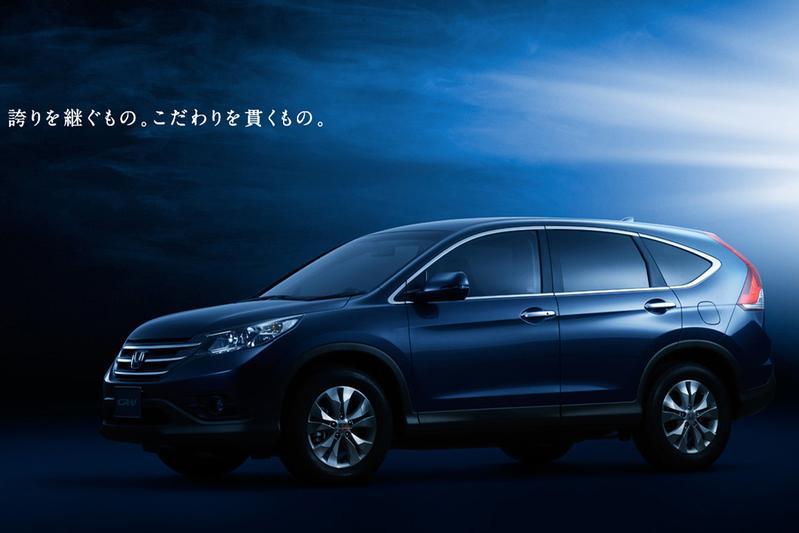 Nog een jaar wachten op Honda CR-V