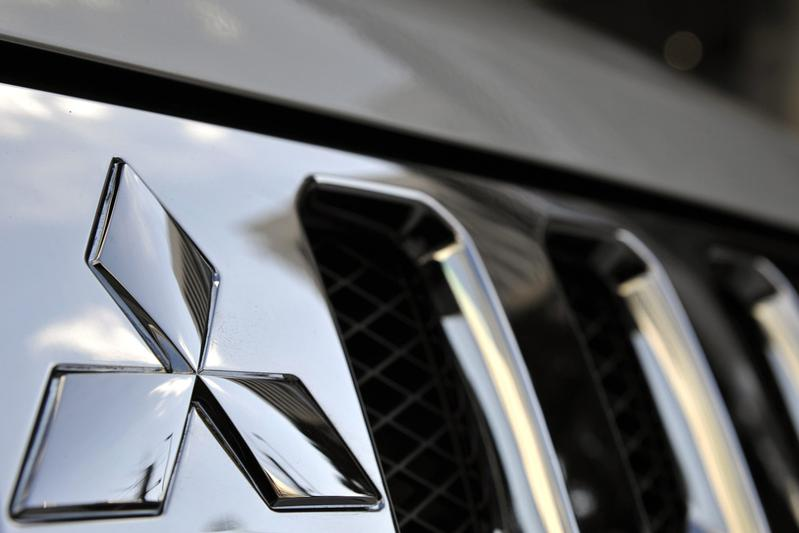 Mitsubishi-logo   Foto: ANP/EPA