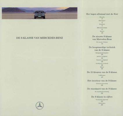 Brochure Mercedes S-klasse 1991