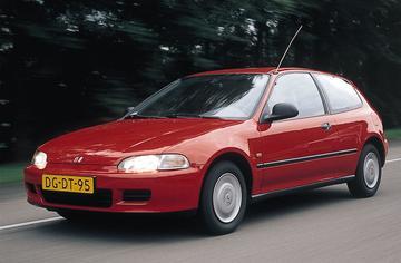 Honda Civic 1.5 DXi (1993)