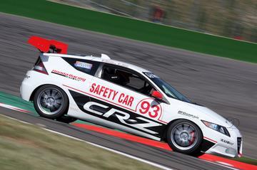 Honda CR-Z Hybrid Racer in Le Mans