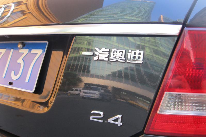 Chinese boetes voor Chrysler en Audi