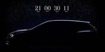 Subaru neemt Levorg Concept mee naar Tokio