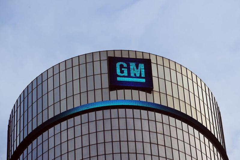 General Motors hoofdkantoor (foto ANP)