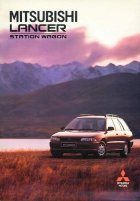 Brochure Mitsubishi Lancer Wagon 1992