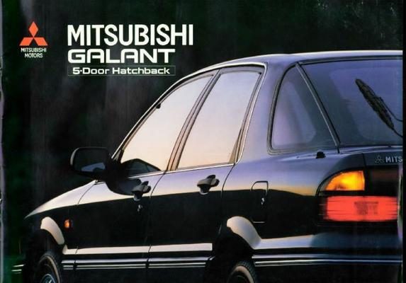 Brochure Mitsubishi Galant 5-door hatchback 1990