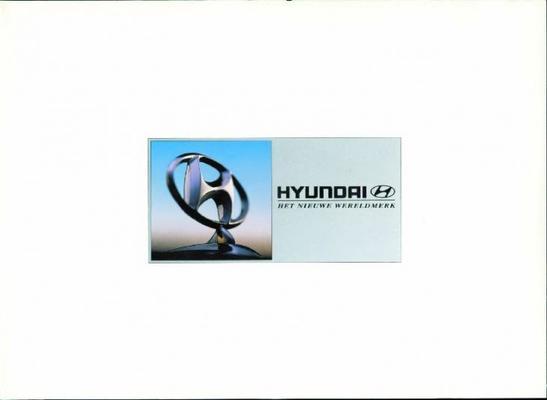 Brochure Hyundai 1993