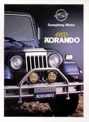 Brochure SsangYong Korando 1994