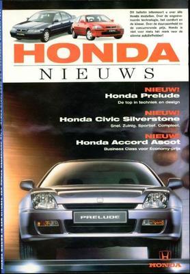 Brochure Honda 1997