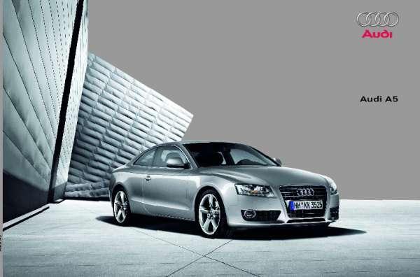 Brochure Audi A5 (2007)